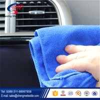 Microfiber Cleaning Cloths Car Washing Towel