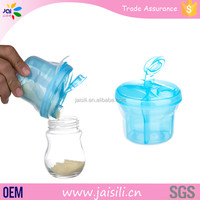 Good Quality PP Plastic Milk Small Baby 3 Layer Powder Container