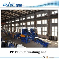 waste film plastic recycle machine / pe pp woven bag crushing washing drying line