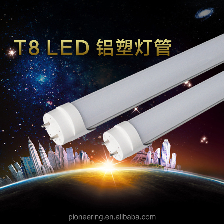 CE ROHS Listed 1.3M T8 18W Led Tube Light 110lm/<strong>w</strong> 1200mm T8 18W Led Tube Alu+PC Led T8 Tube Lighting