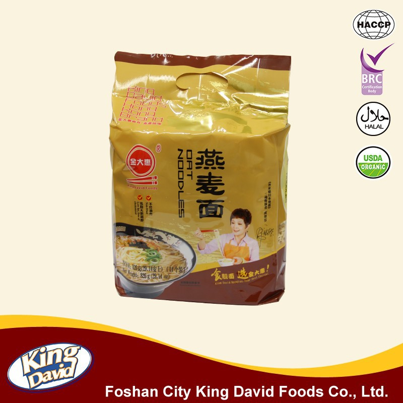 Dried Flat Rice Egg Mung Bean Noodles
