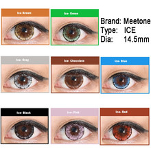 [ Meetone Ice ] 8 colors available korean soft circle cosmetic color contact beauty eye lens