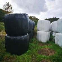 25mic x 750mm Black/White/Green LLDPE Grass Hay Balw Silage Wrap