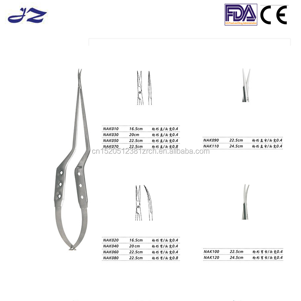 Medical Surgical Brain Micro Scissors