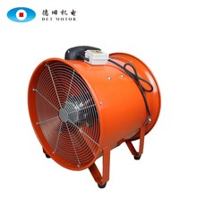 Marine Electric Portable Explosion Proof Ventilation Fan 110V 220V