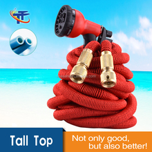 Heavy Duty Expandable Hose With Brass Connectors Retractable Collapsible Flexible Shrinking Water Hose TB85050 33a