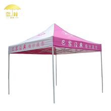 Quality Assurance Strongest White 15x20 Mega 30 Person Camptown Office Hospital Tent