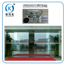 DC Brushless Motor Electronic Door Opening Systems