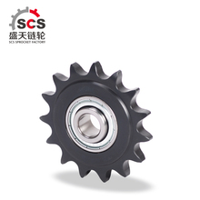 Carbon steel chain sprocket with bearing for machinery drive