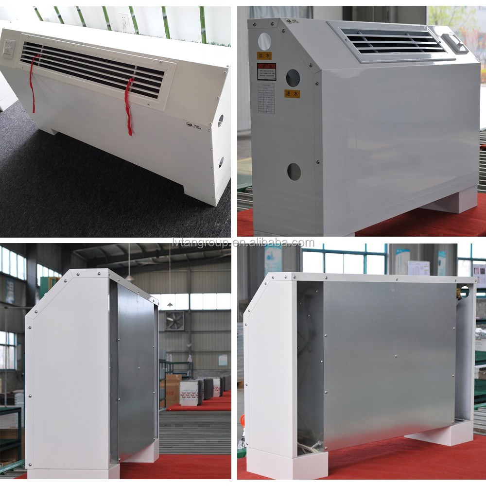 hot sale factory CE certificition best selling small floor standing fan coil units