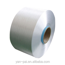 PP YARN (MULTIFILAMENT)