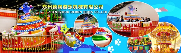 New aqua park amusement rides adult tricycle for sale
