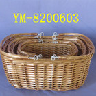 Handmade High Quality Willow Gift/Food/Fruit/Flower Baskets