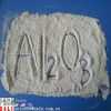 high density fine calcined alumina powder suppliers