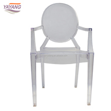 Wholesale prices clear resin hotel wedding g plastic chair