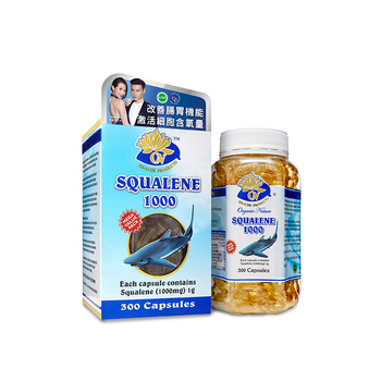 High cost-effective 100% organic squalene softgel with best quality and low price