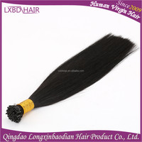 Customized Full Head Cheap 100% Human Hair I-tip fusion hair extension