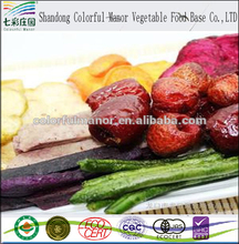vegetable and dried vegetable