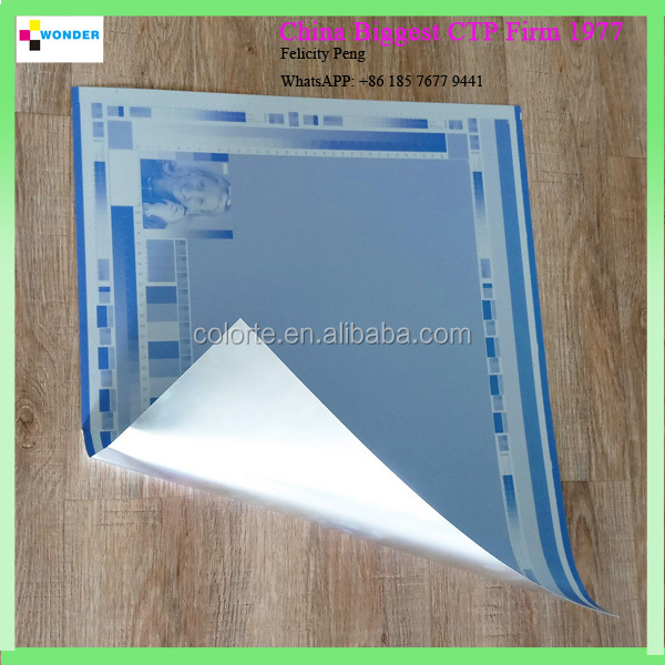 photopolymer plates ,ctp photopolymer plate flexo,huaguang plates