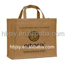 China Best!!Factory Direct! Jute Fabric and Pattern reusable shopping bag, non-woven shopping bag