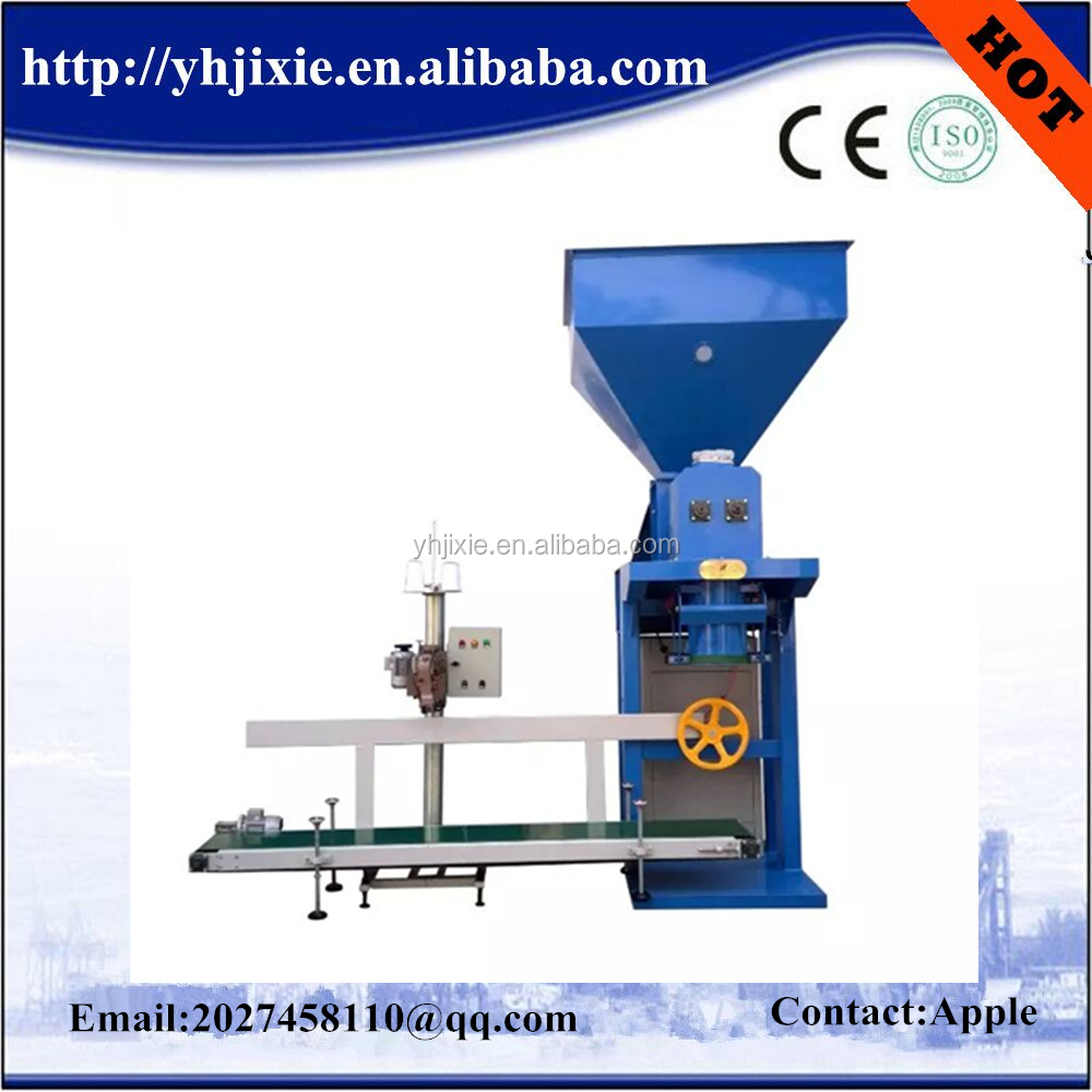 Rice Straw pellet Baling Machine/packing mill/machine to pack corn silage