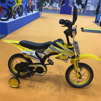 2016 new model motor bicycle children bike kid bicycle kid bike