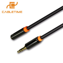 Aux Cable Headphone Extension Cable Stereo Audio Jack 3.5mm Male to Female For Computer Car iphone Speaker N068