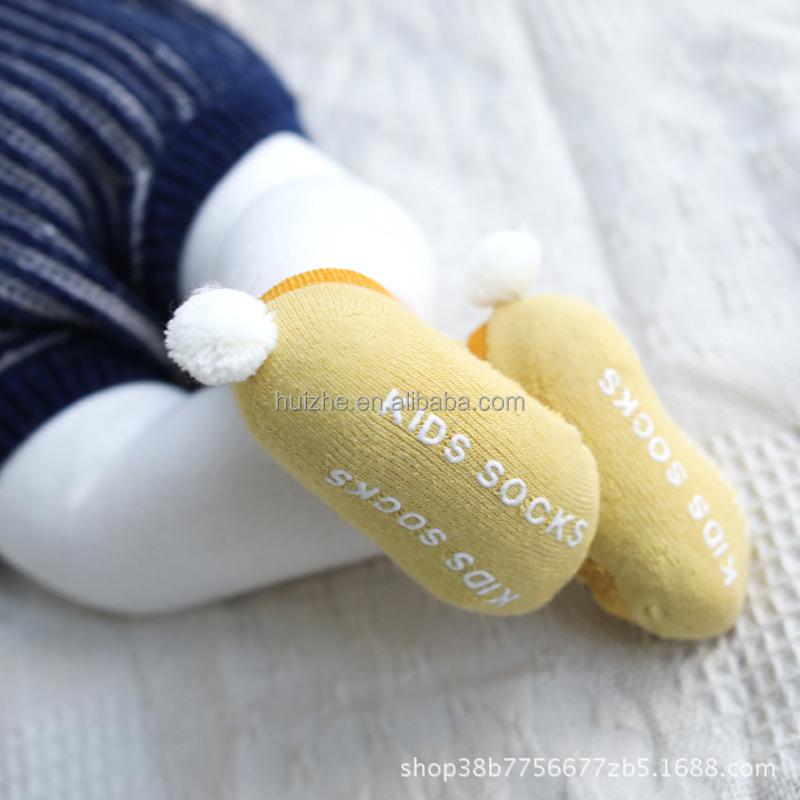5f115b98f China Knit Kids Socks
