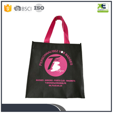 2017 Cheap Custom Promotional Foldable Non Woven Bag