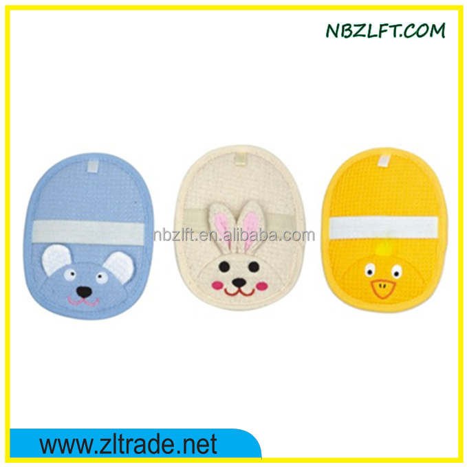 CUTE ANIMAL DESIGN WAFFLE COTTON BABY BATH SPONGE / BODY SHOWER PAD IN ELLIPSE SHPAE