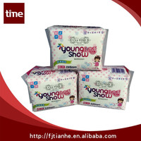 2016 Super sofr day use Panty liner for ladies