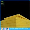 High quality popular good look 4x8 ceiling and wall panel