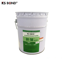 Factory Price qualify flooring adhesive for bonding swimming pool