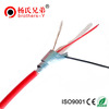Unshielded Fire Alarm Cable Control Cable For Security System