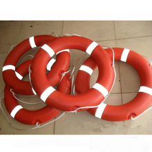 hot products 2017 2.5kg Life Buoy Rescue Ring/ Marine life buoy/ SOLAS approved the price of fire monitor