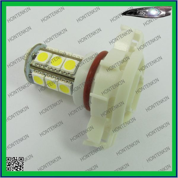 New model rapid H16 led drl 9W 18chips running light for Skoda