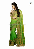 Net Sarees With Net Blouse Designs / Bridal Lehenga For Sale