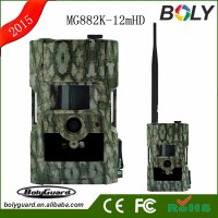 12MP 5210A wholesale best sale trail cameras with night vision and high definition