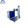 cheaper price stainless steel fiber laser engraver machine 20w from China