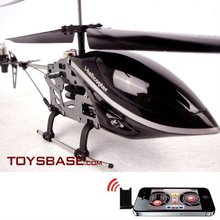 Remote Control Helicopter by Alibaba Express