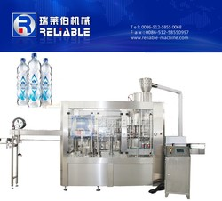 PET Bottle Water Filling Machine Mineral Water Filling Machine