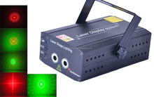 HI-COOL LED star laser lighting cheap green and red laser light