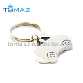 key chain with car shape pendant