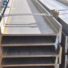 structural steel i beam / I section Bar / Hot Rolled Steel I-Beam price list and weight chart