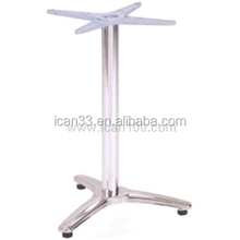 Wholesale metal coffee table base brushed aluminum alloy dining table leg(TB-04)