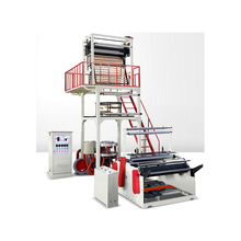 SJH45 Strech Mulch Blown Cling CPP Shrink PP Film Wrapping Making Packing Blowing Machine