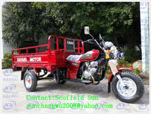 Made in China cheap three wheel motorcycle