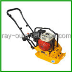 Factory Direct Sale Honda Engine With Water Tank Plate Compactor