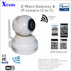 Xenon Hot sale top quality stable IOT Z-wave gateway home automation hub 2-in-1