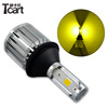 Colorful Aluminum Waterproof Canbus 1157/BA15D 3156 3157 7440 7443 Car Led Turn Signals Light